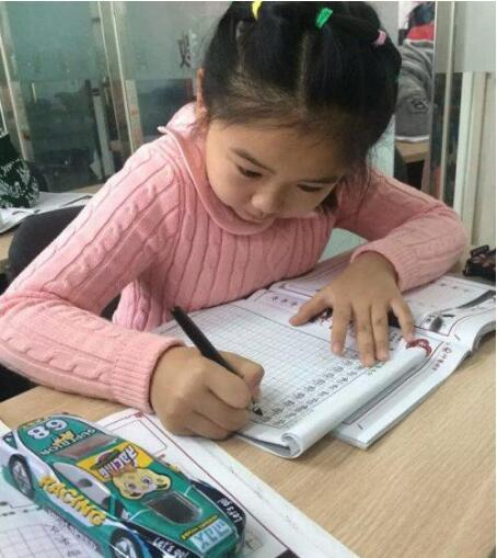 幼儿儿童练字用什么字体好