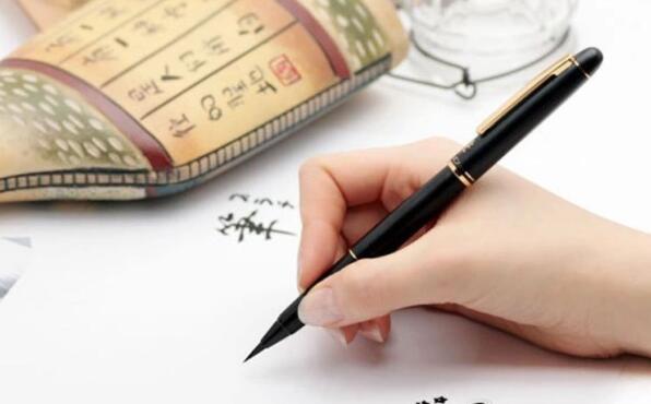 初学者练字用什么笔最好